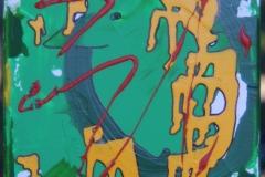 Camelbird15.07.201320 x 20 cmAcryl + Marker auf Leinwand
