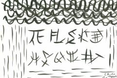LittleChina26.11.200129,7 x 21 cmTusche auf Papier