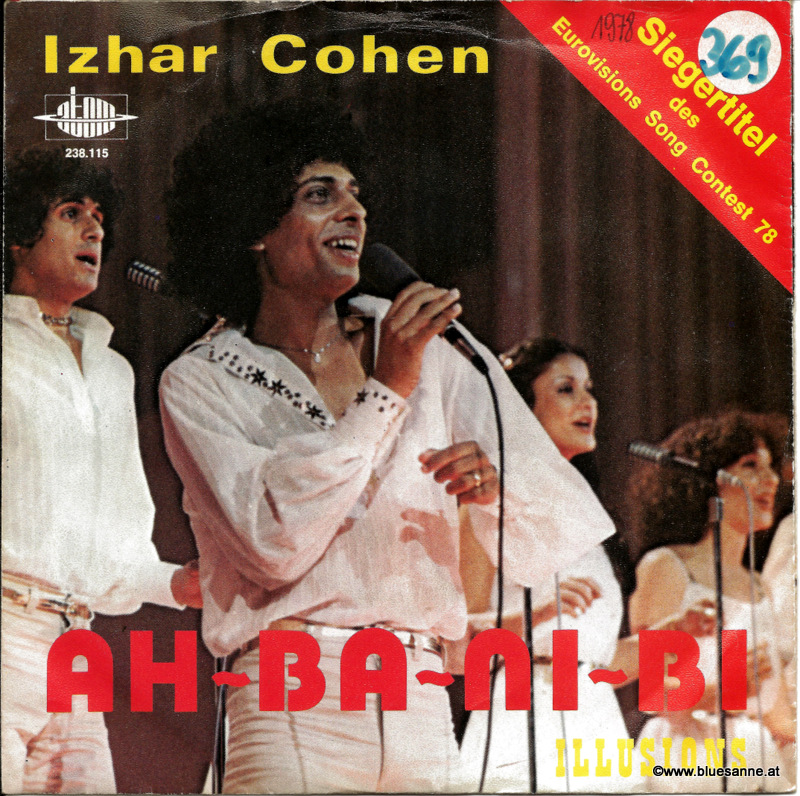 Izhar Cohen Ah Ba Ni Bi 1978 Single