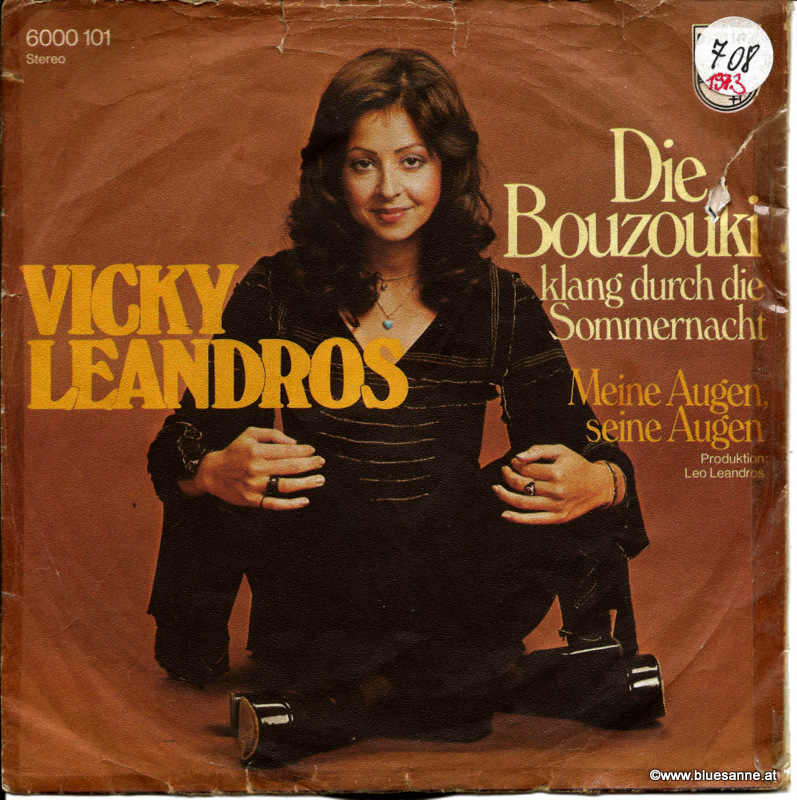Vicky Leandros – Die Bouzouki klang durch die Sommernacht 1973